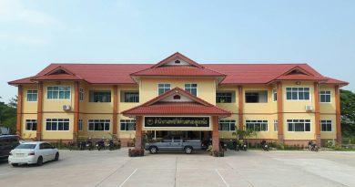 ประกาศ รับสมัครนักเรียนเพื่อเข้าเรียนในศูนย์พัฒนาเด็กเล็กบ้านหนองสูง