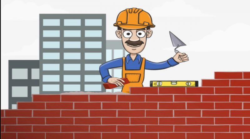 ประกาศประกวดราคาจ้างก่อสร้างปรับปรุงถนนแอสฟัลท์ติกคอนกรีต